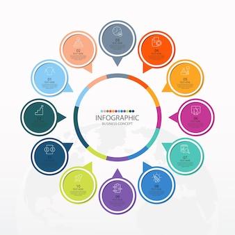 12ステップ、プロセスまたはオプション、プロセスチャート、プロセス図、プレゼンテーション、ワークフローレイアウト、フローチャート、インフォグラフィックに使用される基本的な円のインフォグラフィックテンプレート。ベクトルeps10イラスト。