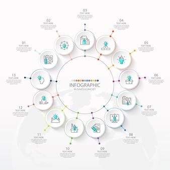 13のステップ、プロセスまたはオプション、プロセスチャート、プロセス図、プレゼンテーション、ワークフローレイアウト、フローチャート、インフォグラフィックに使用される基本的な円のインフォグラフィックテンプレート。ベクトルeps10イラスト。