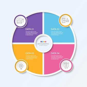 4 단계, 프로세스 또는 옵션, 프로세스 차트가있는 기본 원형 인포 그래픽 템플릿