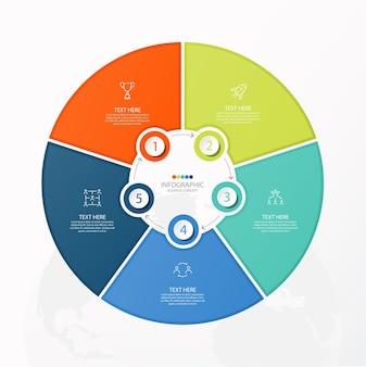 5 단계, 프로세스 또는 옵션, 프로세스 차트가있는 기본 원형 인포 그래픽 템플릿