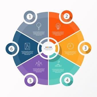 Базовый круговой инфографический шаблон с 6 шагами, процессом или вариантами, диаграммой процесса,