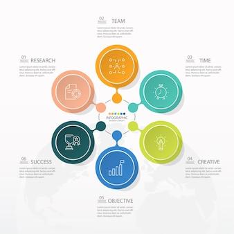 Базовый круговой инфографический шаблон с 6 шагами