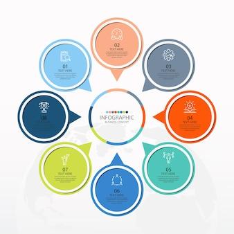 8つのステップ、プロセスまたはオプション、プロセスチャート、プロセス図、プレゼンテーション、ワークフローレイアウト、フローチャート、情報グラフに使用される基本的な円のインフォグラフィックテンプレート。ベクトルeps10イラスト。