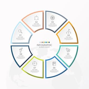 Базовый круговой инфографический шаблон с 8 шагами, процессом или вариантами, диаграммой процесса