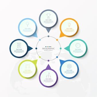 8つのステップ、プロセスまたはオプション、プロセスチャートを含む基本的な円のインフォグラフィックテンプレート