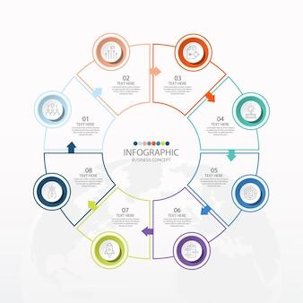8 단계, 프로세스 또는 옵션, 프로세스 차트가있는 기본 원형 인포 그래픽 템플릿
