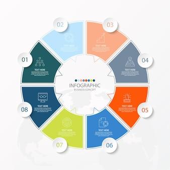 8つのステップ、プロセス、またはオプションを備えた基本的なサークルインフォグラフィックテンプレート