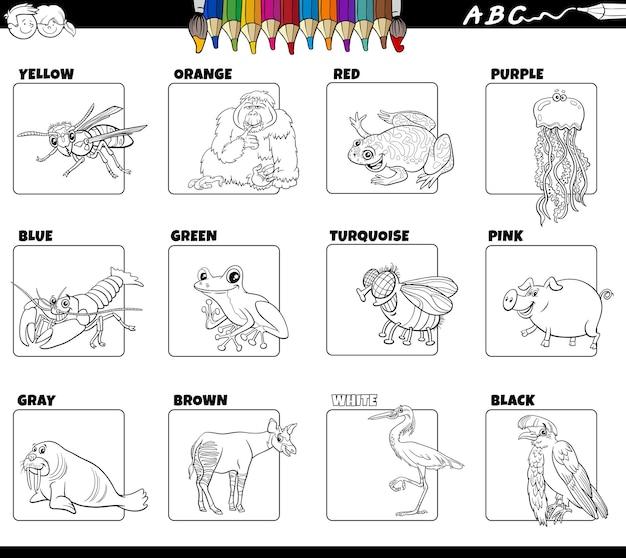 Раскраски страницы книги набор основных цветов с персонажами животных