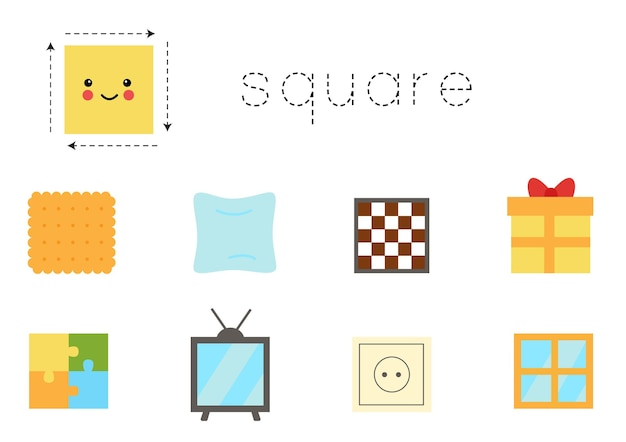 子供向けの基本的な幾何学的形状。スクエアを学ぶ。形を学ぶためのワークシート。