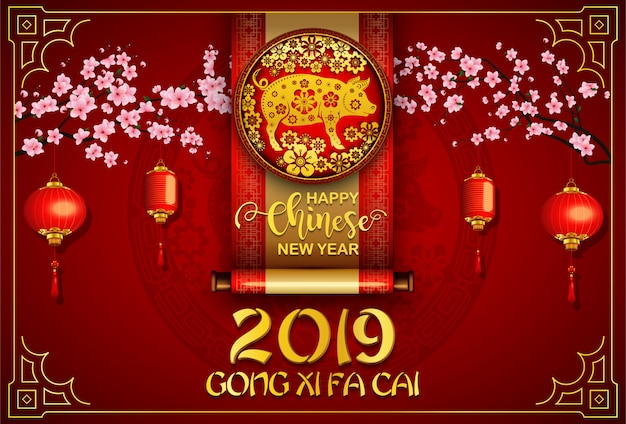 Basic happy chinese new year 2019 card. year of the pig