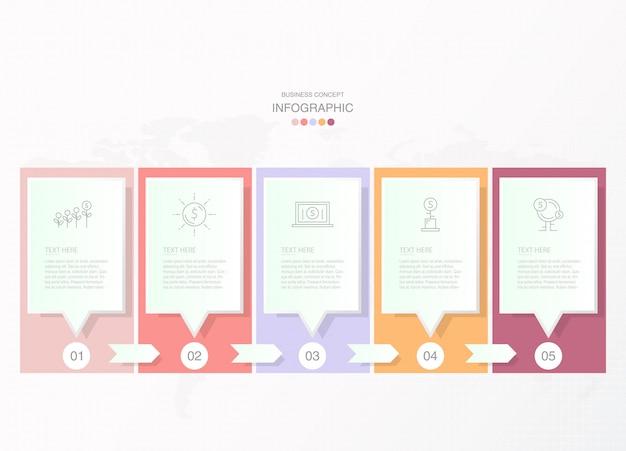 現在のビジネスコンセプトの基本的なインフォグラフィック。抽象要素、8つのオプション。
