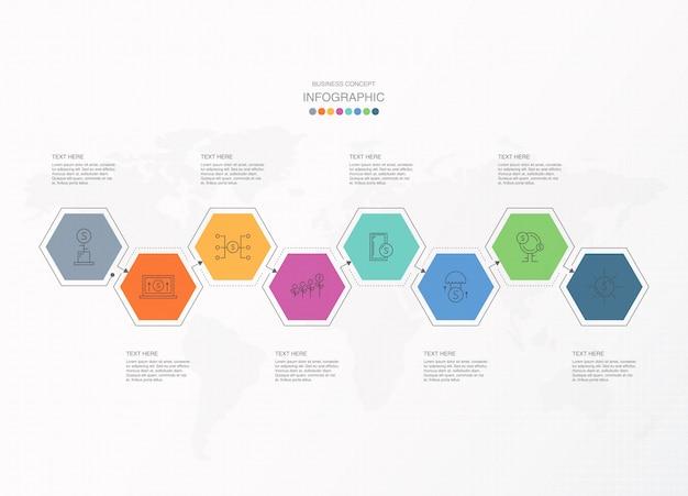 六角形の基本的なインフォグラフィックテンプレート