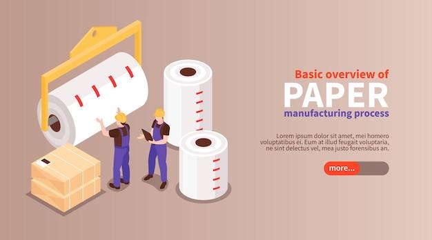 製紙プロセスの基本的な概要等尺性水平ウェブバナー