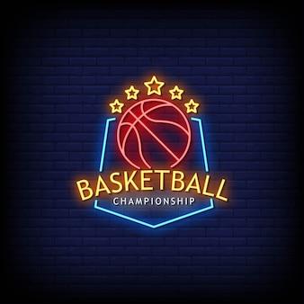 농구 선수권 대회 로고 네온 사인 스타일 텍스트