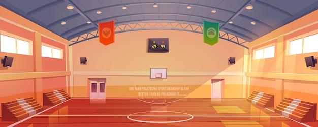 フープ、トリビューン、スコアボードのあるバスケットボールコート