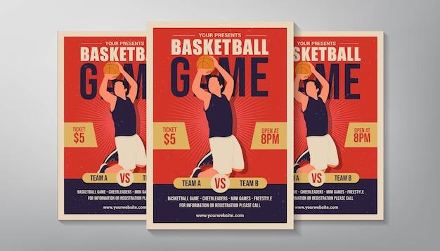 농구 게임 전단지 서식 파일