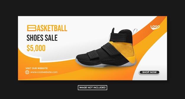 Продвижение баскетбольной обуви в социальных сетях пост в фейсбуке