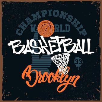 Apprelのバスケットボールのtシャツのプリントデザイン。