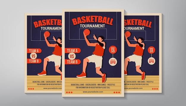 농구 대회 전단지 서식 파일