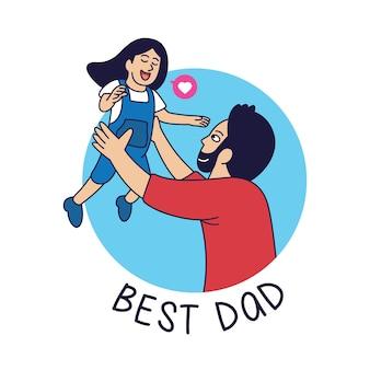 靱皮パパ漫画イラスト、彼の娘と遊ぶ父