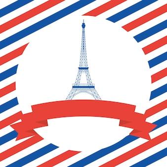エッフェル塔のあるパリ祭の日カード