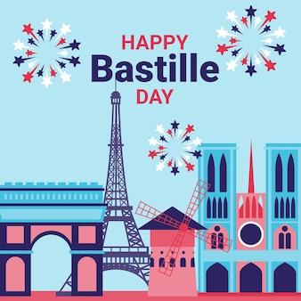 パリ祭のお祝いのイラスト