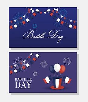 風船のヘリウムとトップハットのバスティーユデーのお祝い