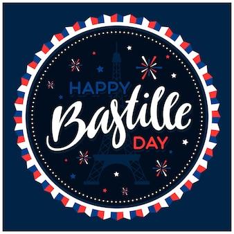 Бастилия день плоский дизайн