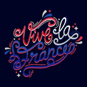 フランス革命記念日フランスのレタリング