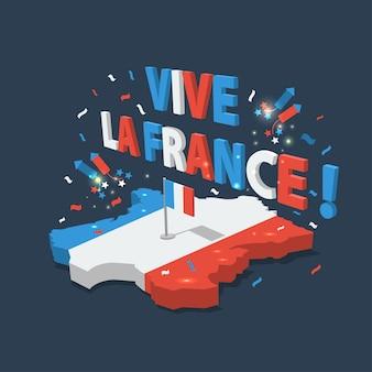 バスティーユの日、フランスの独立記念日、シンボル。