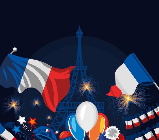バスティーユの日パーティーの伝統的なお祝い