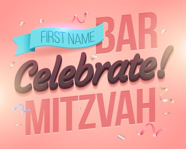 Bat mitzvah invitation card.
