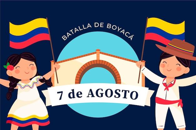 バタラ・デ・ボヤカのイラスト