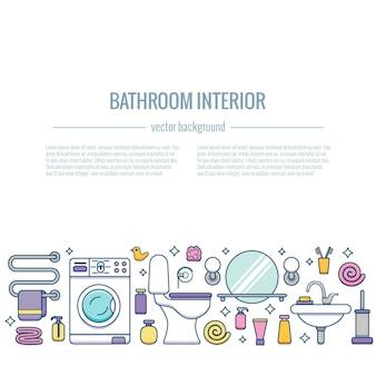 浴室設備カラフルなコンセプト。平らなアウトライン記号のカードテンプレート