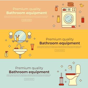 浴室設備カラフルなコンセプト。平らなアウトライン記号で設定されたカラフルなバナーテンプレート