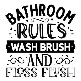 バスルームルールウォッシュブラシとフロスフラッシュレタリングプレミアムベクターデザイン