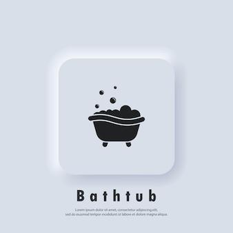 Bathtub icon. bathtub symbol. vector. neumorphic ui ux white user interface web button. neumorphism