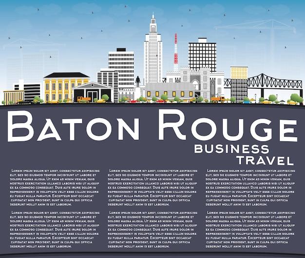 色の建物の青い空とコピースペースベクトルとバトンルージュルイジアナ市のスカイライン