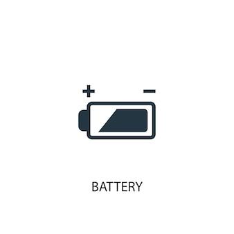 배터리 아이콘입니다. 간단한 요소 그림입니다. 배터리 개념 기호 디자인입니다. 웹 및 모바일에 사용할 수 있습니다.