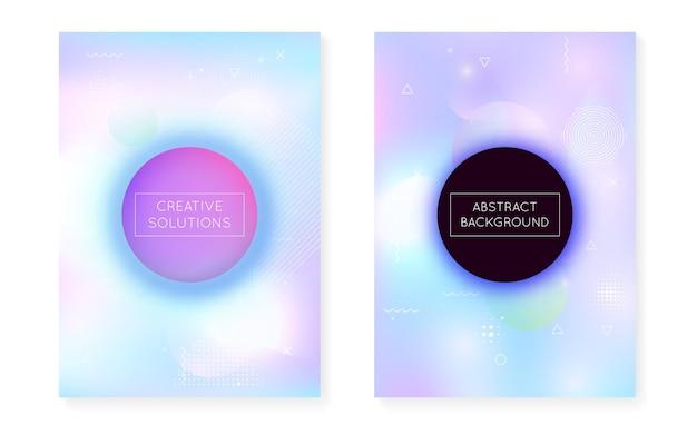 액체 형태의 바우하우스 커버 세트. 그라데이션 멤피스 배경이 있는 동적 홀로그램 유체입니다. 현수막, 프레 젠 테이 션, 배너, 브로셔에 대 한 그래픽 템플릿입니다. 무지개 빛깔의 바우하우스 커버 세트.