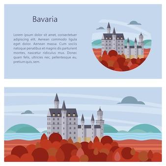 ドイツ、バイエルン州。美しい風景、バイエルンの伝統的な建築。城、村、山、野原。はがき、ロゴ、テキスト用のスペースのあるエンブレム。