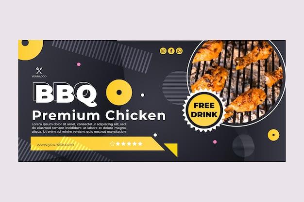 Bbq лучший ресторан быстрого питания баннер веб-шаблон