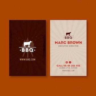 Bbq business card template