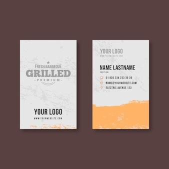 Двусторонняя визитка барбекю