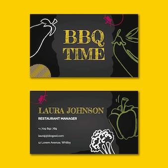 Bbq horizontal business card template