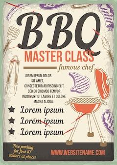 Мастер-класс по барбекю от известного шеф-повара