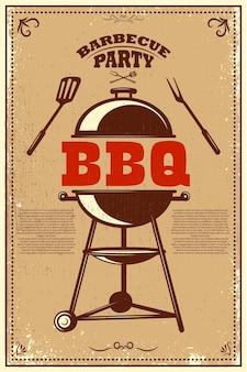 Плакат вечеринки барбекю. барбекю и гриль.