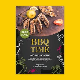 바베큐 시간 포스터 템플릿