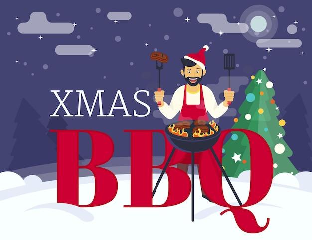 バーベキュークリスマスホリデーパーティー。男のフラットなイラストは、装飾されたクリスマスツリーと手紙バーベキューの近くで屋外でビーフステーキバーベキューを調理しています。クリスマスや新年を祝ってバーベキューを調理する面白いヒップスター
