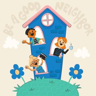 Будьте хорошим соседом иллюстрация